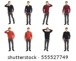 casual clothing concept   same... | Shutterstock . vector #555527749