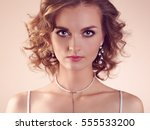 fashion portrait of young... | Shutterstock . vector #555533200