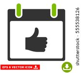 thumb up calendar day icon.... | Shutterstock .eps vector #555538126