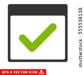 valid day calendar page icon.... | Shutterstock .eps vector #555538138