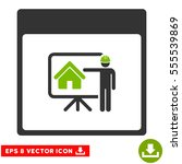 realty developer calendar page... | Shutterstock .eps vector #555539869