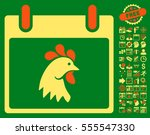 rooster head calendar day icon...   Shutterstock .eps vector #555547330