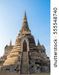 the beautiful chedi with a blue ... | Shutterstock . vector #555548740