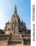 the beautiful chedi with a blue ... | Shutterstock . vector #555548803