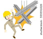 a man who encounters a falling...   Shutterstock .eps vector #555551020