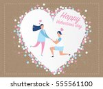 love invitation card valentine... | Shutterstock .eps vector #555561100