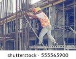 belgrade  serbia   september 08 ... | Shutterstock . vector #555565900