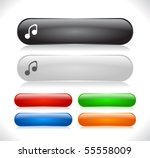 buttons for web. vector. | Shutterstock .eps vector #55558009