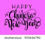 happy chinese new year. hand... | Shutterstock .eps vector #555636790