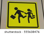 warning sign near school | Shutterstock . vector #555638476