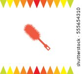 cleaning brush vector icon.... | Shutterstock .eps vector #555654310