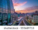 Line 1 Of Taipei Metro...