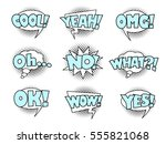 comic book sound effect speech... | Shutterstock .eps vector #555821068