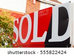 sold sign | Shutterstock . vector #555822424