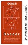 football field graphic...   Shutterstock .eps vector #555862093