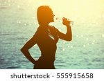 silhouette of a young female... | Shutterstock . vector #555915658