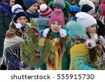 ulashkivtsi   ternopil  ...   Shutterstock . vector #555915730