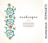 vector element  arabesque for... | Shutterstock .eps vector #555961873