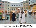 doha  qatar  22 dec 2016  the... | Shutterstock . vector #555965974