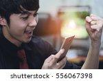close up business man success... | Shutterstock . vector #556067398