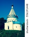 Russian Orthodox Church Of...