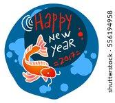 chinese new year  2017. hand... | Shutterstock .eps vector #556194958