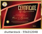 certificate retro design... | Shutterstock .eps vector #556312048
