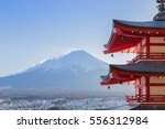 The Mt.fuji And Five Storied...
