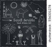 handdrawn illustration of saudi ... | Shutterstock .eps vector #556331278