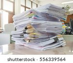 business concept  pile of... | Shutterstock . vector #556339564