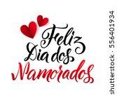 happy valentine's day.... | Shutterstock .eps vector #556401934
