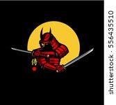 samurai and moon | Shutterstock .eps vector #556435510