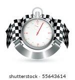 sports emblem  vector | Shutterstock .eps vector #55643614