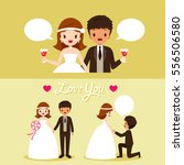bride and black skin groom with ... | Shutterstock .eps vector #556506580