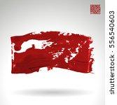 brush stroke and texture.... | Shutterstock .eps vector #556540603
