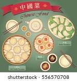 chinese food illustrations and... | Shutterstock .eps vector #556570708