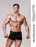 sexy muscular man fitness model ... | Shutterstock . vector #556619770