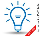 lamp icon. flat simple icon of... | Shutterstock .eps vector #556694494