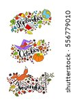 autumn months. september.... | Shutterstock .eps vector #556779010