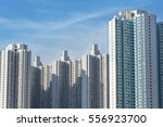 public estate in hong kong  | Shutterstock . vector #556923700