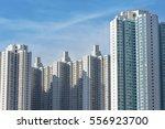 public estate in hong kong  | Shutterstock . vector #556923700