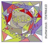 vector retro geometrical... | Shutterstock .eps vector #556986610