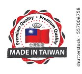 made in taiwan  premium quality ...   Shutterstock .eps vector #557006758