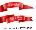 Red ribbons horizontal banners set flat isolated vector illustration | Shutterstock vector #557039788