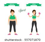 woman before and after sports.... | Shutterstock .eps vector #557071870