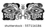 eyes  ethnic stylized vector... | Shutterstock .eps vector #557116186