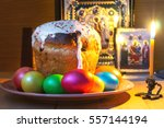 easter cake with painted eggs.... | Shutterstock . vector #557144194