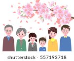 cherry blossoms with family | Shutterstock .eps vector #557193718
