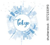 outline tokyo skyline with blue ... | Shutterstock .eps vector #557233393