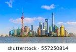building in pudong  lujiazui ...   Shutterstock . vector #557250814
